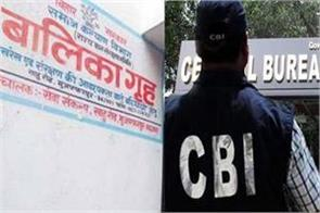 cbi chargesheet filed against 21 accused