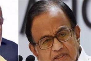 chidambaram attack pm modi in national herald case