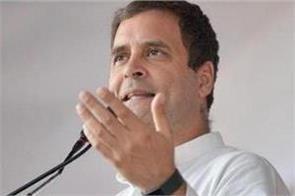assembly election 2018 congress rahul gandhi narendra modi trs gst