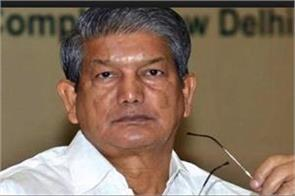 harish rawat attacked on government