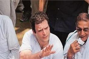 rahul gandhi says we will do everything to secure the future of farmers
