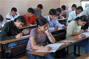 swayam exam 2019 apply for free online courses