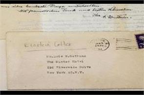 god letter by albert einstein hand written fetches 2 9 million