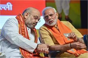 lok sabha elections the bjp has a waist in charge of 17 states appointed