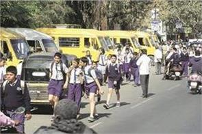 government ban imposed on school picnic buses in the night