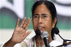 bjp is making false claims to provide crop insurance to farmers mamata