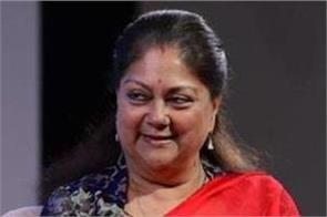 vasundhara raje says bjp will be win in rajasthan