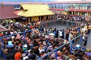 women trying to enter sabarimala temple failed
