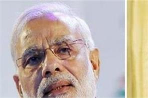 siddaramaiah says pm modi is anti farmer