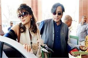 sunanda pushkar s death case swamy s plea will hear on december 10