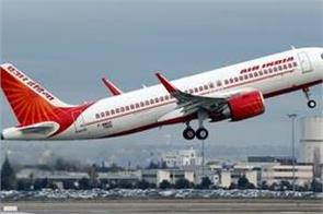 the highest complaint against air india