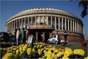cauvery issue karnataka mps to perform in parliament premises
