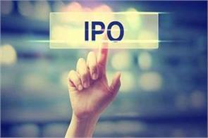 six psus to come up with ipo kiocl to issue fpo govt
