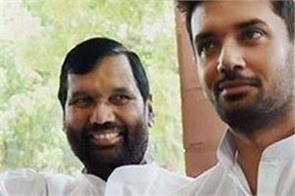 big attack of chirag paswan on nda