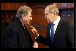 qureshi discusses afghan peace process with lavrov in moscow