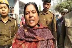 mujaffarpur girl case manju verma thanked cbi allowing husband innocent