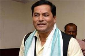 assam government will lend to farmers up to 25