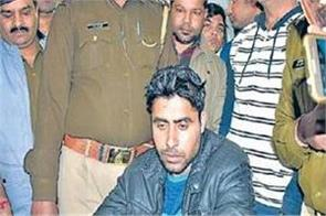 army jintu guilty of murder of inspector subodh in the inquiry by stf