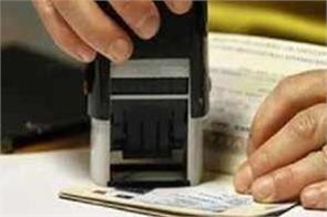 65 us universities oppose trump s visa policy