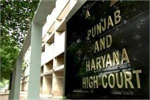 ias officials will go demotion on high court orders