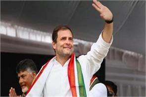 in rajasthan the double double digit of congress