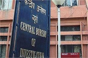 cbi gets big success in pnb scam 10 accused arrested in mumbai