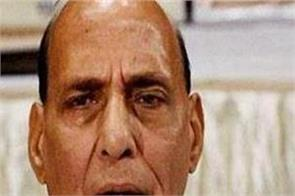 rajnath attack on pakistan about terrorism