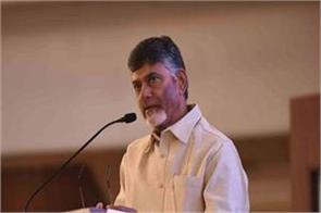 naidu speaks on the big coalition congress hands caught in democratic