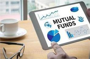1 4 lakh crore invested in mutual funds in november