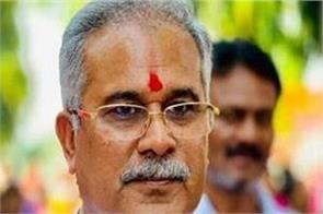 bhupesh baghel raman singh son to investigate panamas papers