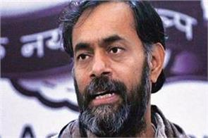 swaraj india will not be part of the alliance in 2019 yogendra