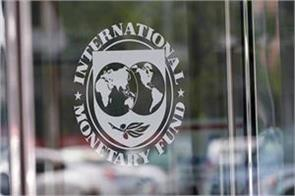 imf to check pakistan s debt sustainability before loan official