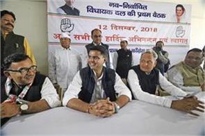 ghumasan tej on cm post supporters of gehlot pilot in jaipur