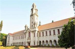 bengaluru explosion in iisc hypersonic lab 1 killed
