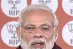 pm modi attack karnataka government about farmers debt