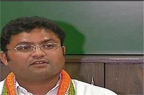 congress government will be formed after lok sabha elections