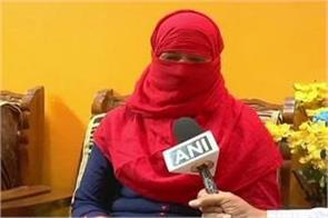 women get triple divorce on whatsapp government bid soon pass bill
