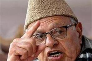 farooq abdullah says pok is the part of pakistan