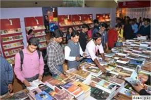 43th international kolkata book fair starting from 30th january