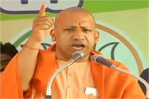 o yogi who spoke in telangana owaisi will have to flee from hyderabad