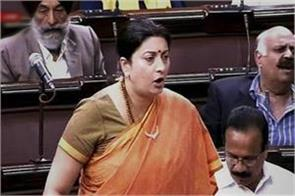 smriti irani puts a simple target on the opposition looting caravans today