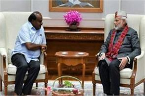 kumaraswamy told pm modi s joke on karnataka s debt waiver