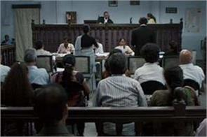 nagpur public prosecutor slaps the judge for not giving a decision in favor