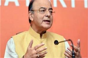 government to lay rs 83 000 crore in banks jaitley