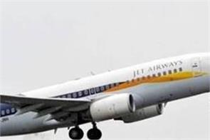 jet airways will no longer get free food