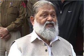 anil vij tweeted controversial tweet congress leader raping democracy
