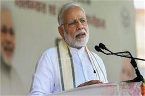 modi over the congress threatened democracy