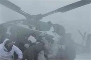 indian army exhausted helicopter pulled out of 18 thousand feet height