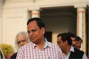 chargesheet filed against satyendra jain and his wife