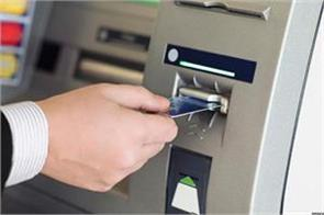 no of atms declines by 10 000 to 2 07 lakh in fy18 rbi report